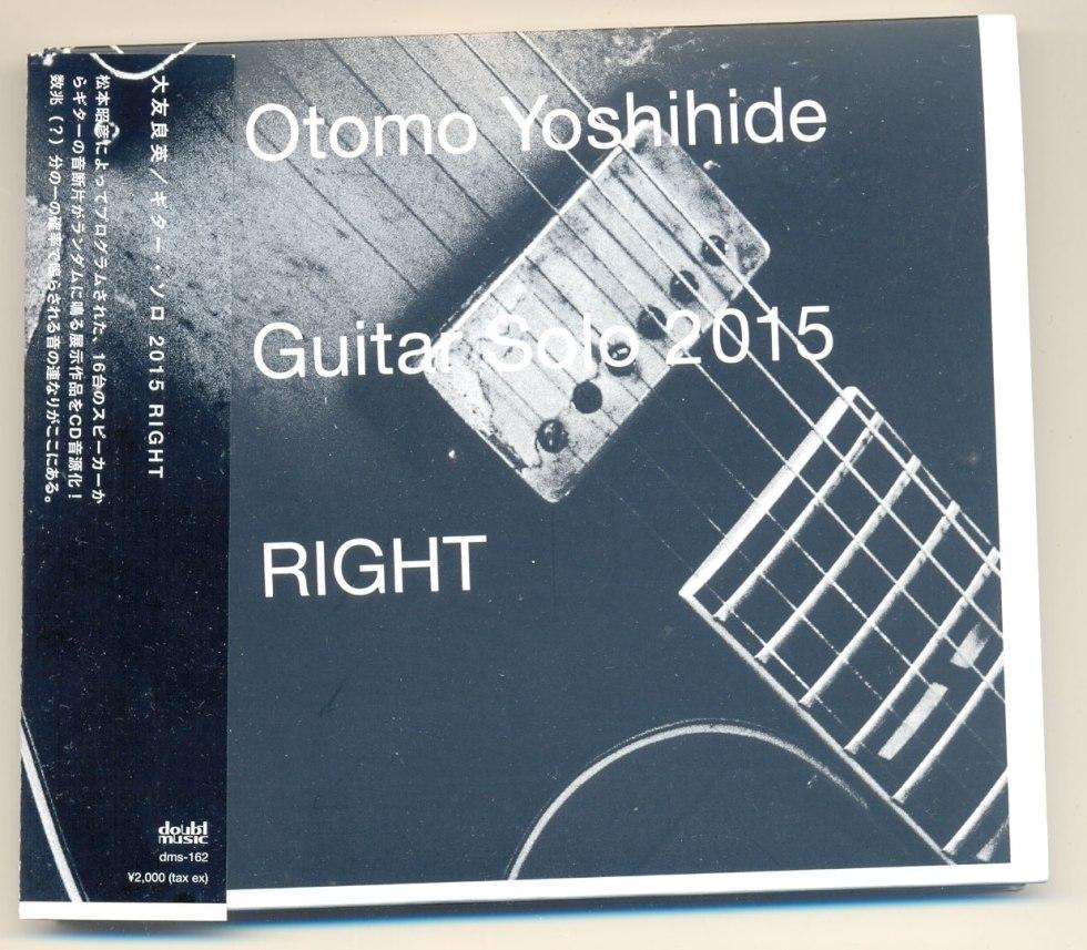 guitarsolo2015right
