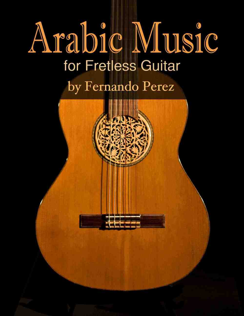arabic_book_cover