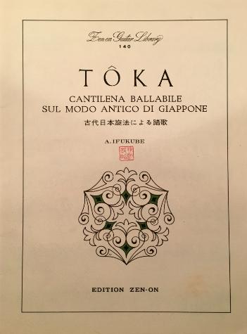 toka_cover